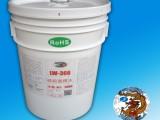 批发供应硅橡胶硫化模具洗模水LW-303