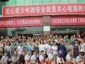 红枫-钟点工、煮饭、接送小孩、保洁、照顾老人