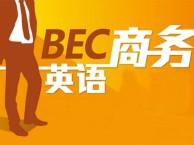 上海英语培训学费 拥有全面真实的母语环境