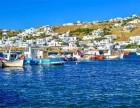 希腊移民条件,希腊移民优势,阿特拉斯