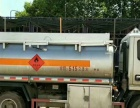 转让 油罐车东风东风二手5吨油罐车低价转让