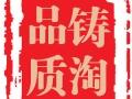 杭州天猫代运营哪家好 杭州淘宝代运营 杭州电商代运营