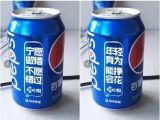 北京地区专业激光刻字加工,礼品刻字如:U盘刻字,水杯刻字等