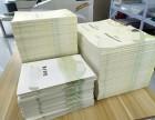 北京顺义-胜利周边-数码快印-打印复印店-专业的标书打印装订