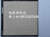 贵州贵阳最大的软瓷 劈开砖 柔性饰面砖供应商
