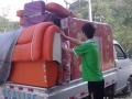 搬家卸货 设备全 年轻团队 价优