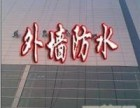 南京防水补漏漏水维修楼顶-卫生间-飘窗-卫生间-阳台-外墙