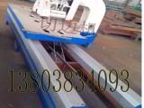 多功能石材切边机 大理石切边机开槽/倒角设备 石材切割机