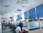 浦东临港新城快速注册找安诚王爽会计申请进出口权代理记账交接账