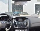福特 福克斯两厢 2012款 1.6 自动 舒适型一手车全程4S