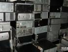 广州市黄埔电脑回收,高价二手高端电脑回收