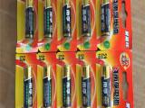 跑江湖地摊南孚电池批发南孚电池厂家低价新乡南孚电池便宜电池