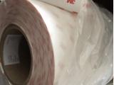 供应3M8591保护膜,3M8591犀牛皮