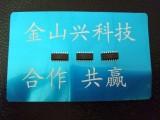供应ic磨字刻字,ic激光刻字