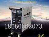 供应大功率修车专用二保焊机二氧化碳气体保护焊机厂家包邮