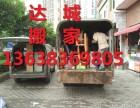 重庆沙坪坝区赖家桥专业搬家公司 赖家桥附近搬家公司