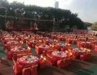工厂聚会用餐公司庆典晚宴餐饮提供自助餐配送到家服务