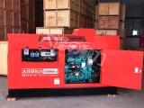 500A柴油发电电焊机带拖车