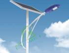 吉林LED球场灯生产厂家,绿美太阳能不会让你失望