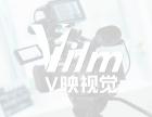 专业提供苏州企业宣传片 纪录片 微电影 活动跟拍等服务