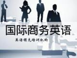 唐山零基础英语、四六级培训、旅游英语培训学校