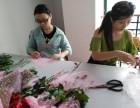 昆山零基础学习插花花艺师的培训机构在哪里要学多久