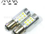 厂家直销汽车新款LED灯 D刹车转向灯倒车