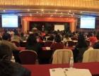 河南郑州企业管理培训 拓展训练 企业内训-北大致远