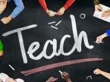 上海中小学教师资格证,人力资源管理培训,健康管理师培训班