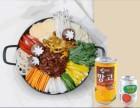 金年任韩国料理加盟怎么样?费用多少?咨询电话