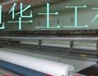 厂家生产批发针刺棉针刺无纺布土工布养护毯养生毯