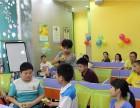 芜湖艺术培训班