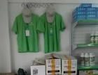 信阳绿佳除甲醛,新房除甲醛,办公室除甲醛,甲醛检测