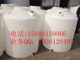 河南 新乡【1吨塑料桶2吨塑料桶3吨塑料桶4吨塑料储罐5吨塑胶水