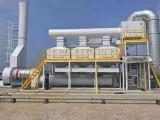 催化燃烧活性炭吸附脱附设备 厂 厂家