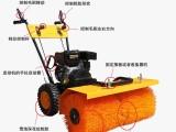 河北五星小型掃雪機的介紹和場地應用