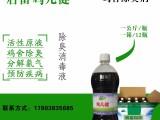 鸡舍的氨气要怎么去除要使用什么品牌EM益生菌