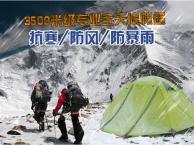 解决成都租户外露营帐篷 为成都哪儿可以租帐篷提供方便
