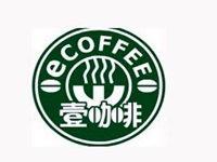 厦门壹咖啡加盟费多少?壹咖啡多久能回本?