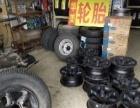 235/85/16二手轮胎