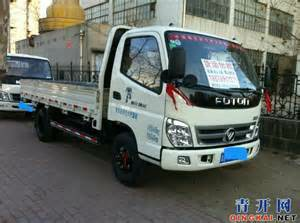 槐安4.2米货运出租车