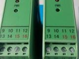 上海托克TE-T2C2CU标准信号调整器2入2出