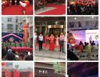 襄阳庆典礼仪婚庆开业典礼封顶奠基仪式广告活动策划