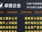 香港公司年审年报的区别