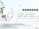 宁波权威的债权债务纠纷律师认准私律品牌
