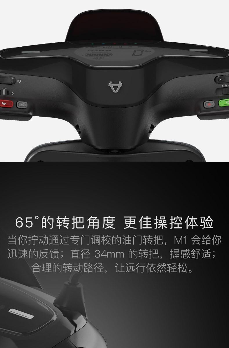 M1动力版4.jpg