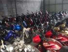 各种品牌摩托