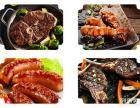 北京韩式自助烤肉加盟店 火炉岛创业项目好选择