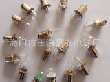 【卖家推荐】各种小电珠 微型灯泡 手电筒