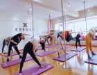 成都成人零基礎減肥塑身健身 鋼管舞爵士舞入門教學包會